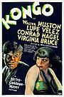 Фільм «Конго» (1932)