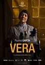 Фільм «Вера» (2020)