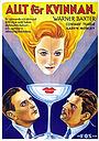 Фільм «Man About Town» (1932)