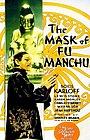 Фільм «Маска Фу Манчу» (1932)
