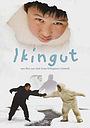 Фильм «Икингут» (2000)