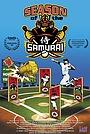 Фільм «Season of the Samurai» (2007)