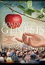 Фильм «Roadmap Genesis» (2015)