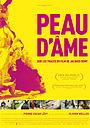 Фильм «Peau d'âme» (2016)