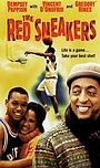Фільм «Червоні кеди» (2002)