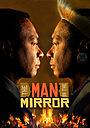 Фільм «The Man in the Mirror» (2020)