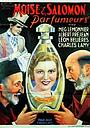 Фільм «Moïse et Salomon parfumeurs» (1935)