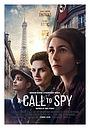 Фільм «Призыв к шпионажу» (2019)