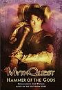 Сериал «MythQuest» (2001)