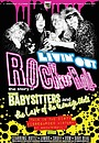 Фильм «Livin' Out Rock'n'Roll» (2013)
