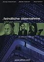 Фильм «Feindliche Übernahme - althan.com» (2001)