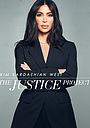 Фильм «Ким Кардашьян: Проект «Справедливость»» (2020)
