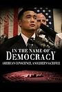 Фильм «In the Name of Democracy: The Story of Lt. Ehren Watada» (2009)