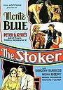 Фільм «Стокера» (1932)