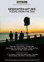 Фільм «Gedichten uit Zee» (2005)