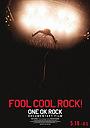 Фильм «Fool Cool Rock! One Ok Rock Documentary Film» (2014)