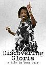 Фільм «Discovering Gloria»