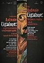 Фильм «Antonio Ligabue: Fiction e realtà» (2009)