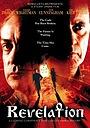Фільм «Страж тьмы» (2001)