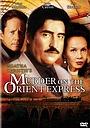 Фильм «Убийство в Восточном экспрессе» (2001)