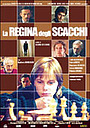 Фільм «Королева квадратов» (2001)