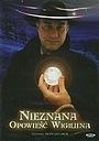 Фильм «Неизвестная рождественская история» (2000)