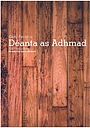 Фільм «Déanta as Adhmad» (2014)