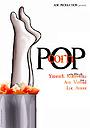 Фільм «Pop Corn» (1998)