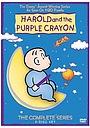 Серіал «Гарольд и фиолетовый мелок» (2001 – 2002)