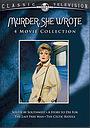 Фільм «Она написала убийство: Последний свободный человек» (2001)