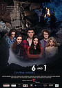 Фильм «6 and 1 (In the Mind)» (2017)