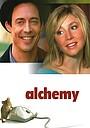 Фільм «Алхимия чувств» (2005)