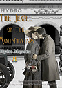Фільм «The Jewel of the Mountains» (2015)