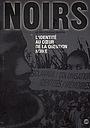 Фильм «Noirs» (2006)