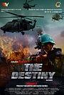Фільм «The Destiny»
