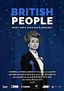 Фильм «British People» (2020)
