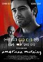 Фильм «American Morning» (2021)