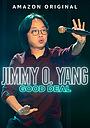 Фильм «Джимми О. Ян: Хорошая сделка» (2020)