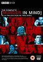 Серіал «Убийство в сознании» (2001 – 2003)
