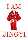 Фільм «I am Jingyi» (2019)