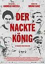 Фильм «Der nackte König: 18 Fragmente über Revolution» (2019)