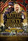 Фільм «The Battle of Honey Springs»