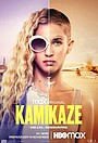 Сериал «Камикадзе» (2021 – ...)