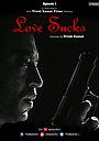Фільм «Love Sucks» (2019)