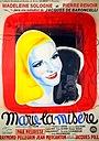 Фільм «Нищенка Мари» (1945)