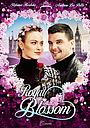 Фильм «Royal Blossom» (2021)