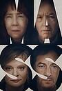 Фільм «Mass» (2021)