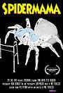 Фільм «Spidermama» (2021)