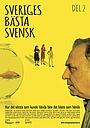 Фильм «Sveriges Bästa Svensk Del 2» (2020)
