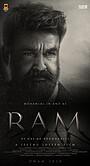 Фильм «Ram» (2022)